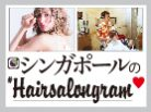 HAIRSALONGRAM_BANNER-S