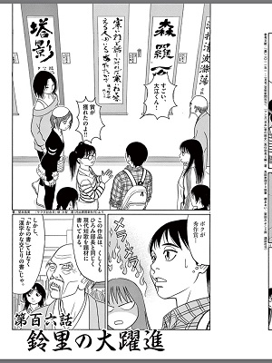 blog manga photo 2