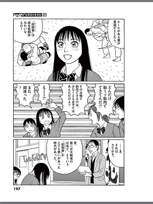 blog manga photo1