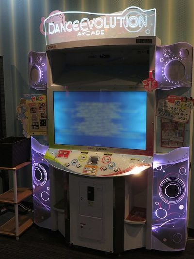 Dance_Evolution_Cabinet