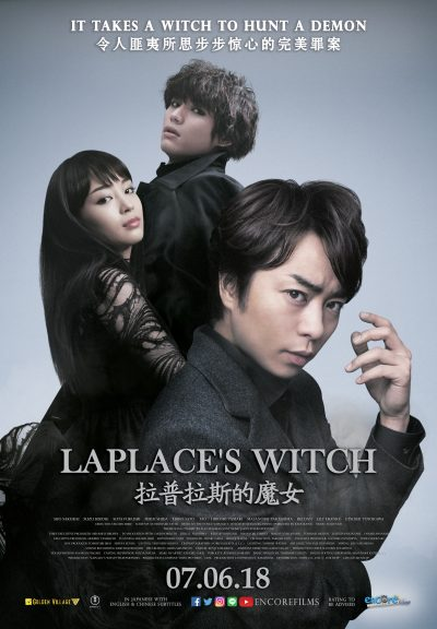 Laplace's Witch_Poster