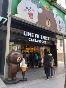 line cafe outside