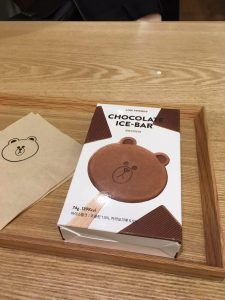 line cafe brown icepop box