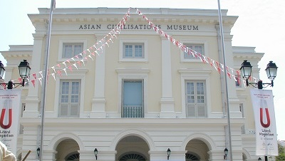 The Asian Civilizations Museum
