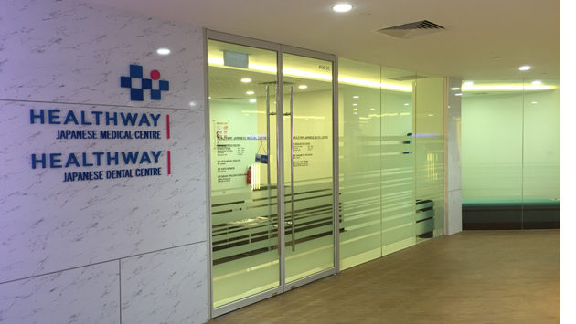 Healthway Japanese Medical Centre
