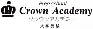 CROWN_ACADEMY_2015_LOGO