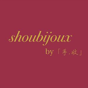 shoubijoux logo_R