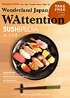 Wattention_Vol.18