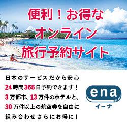 AD_ENA_WEB