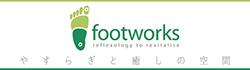FOOTWORKS_BANNER