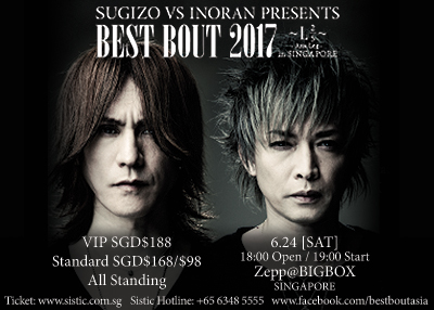 SUGIZO vs INORAN PRESENTS BEST BOUT 2017 ~L2/5~Asia Leg